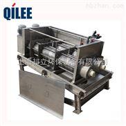 QLD302-印染纺织泥浆脱水/污水处理叠螺压滤机