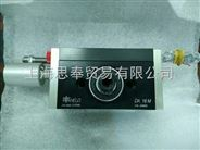 VEGA VEICH-0001配AC32-T3-015P变频器使用