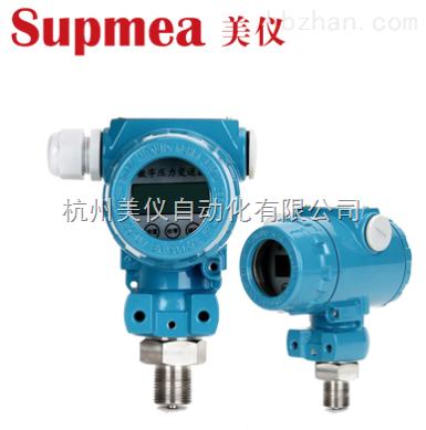 SUP-P400-工业型压力变送器