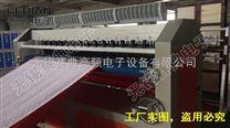 超声波压花复合热合压棉机,布料压花机