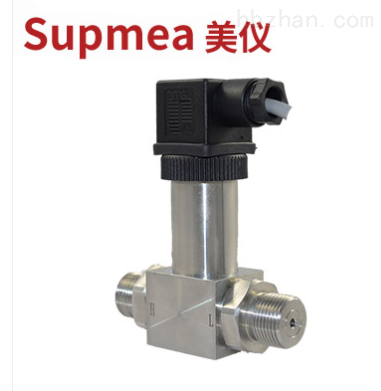 SUP-6100-一体化差压变送器