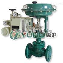 上海生產的禹滬品牌ZJHM氣動套筒調節閥