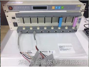 bts-10v3a 正在充放电测试中的电池分容柜