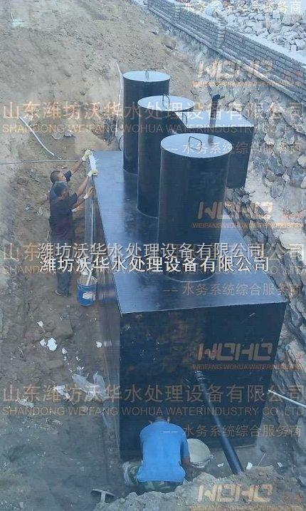 湖南社区/小区污水处理设备