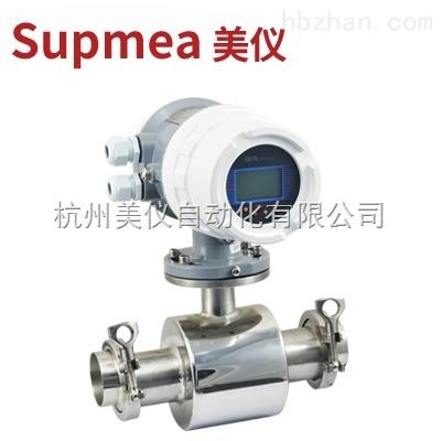 SUP-LDGW-卫生型电磁流量计