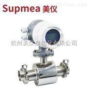 SUP-LDGC-管道式電磁流量計價格