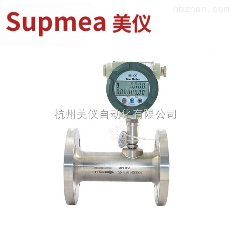 SUP-LWQ-气体涡轮流量计