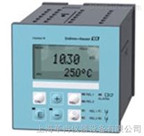 德國E+H CLM253電導率分析儀