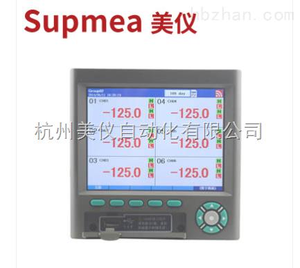 SUP5000D-无纸记录仪