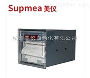 SUP1000F-灭菌有纸记录仪供应