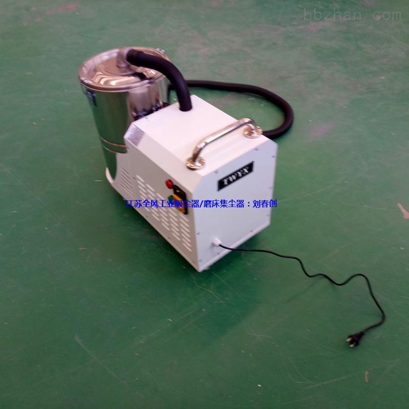DL-1500工业吸尘器