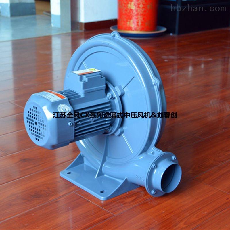 隔热风机/耐高温中压鼓风机