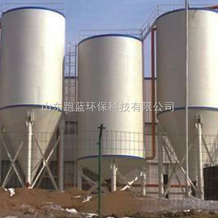 石材污水处理设备厂家服务优