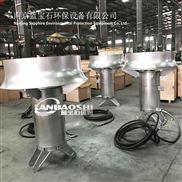 污水搅拌器QJB4/12-620/3-480潜水式安装