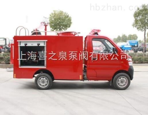 微型消防车产品