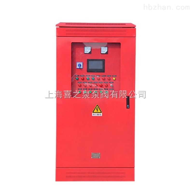 消防泵控制柜生产厂家
