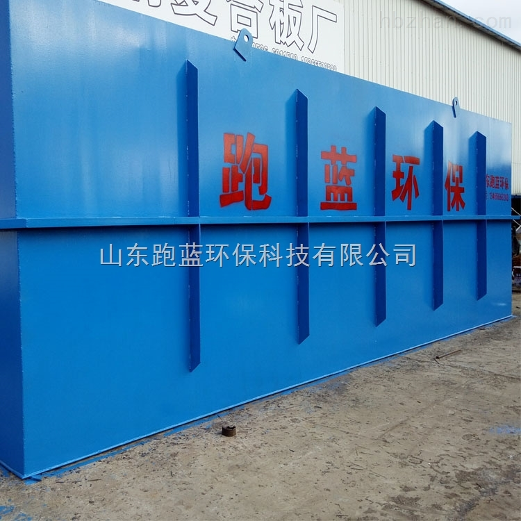 建设新农村小型地埋式生活污水处理设备