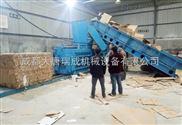 重庆小型卧式废纸打包机