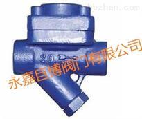 CS46H型膜盒式蒸汽疏水阀,厂家报价