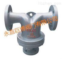 UFS汽水分离器/厂家供应