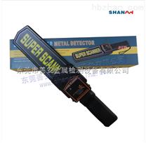 海關安檢手持金屬探測器異物檢測機