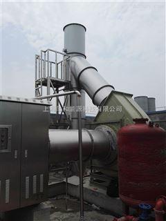 中小型水产厂有机废气处理设备
