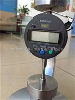 XK-3054數顯式皮革厚度測量儀(