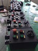 FQC-25/380防水防尘防腐磁力起动器