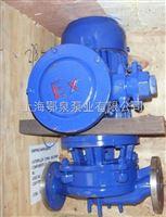 SGPB防爆型不锈钢管道泵