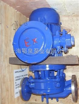 SGPB防爆型不銹鋼管道泵
