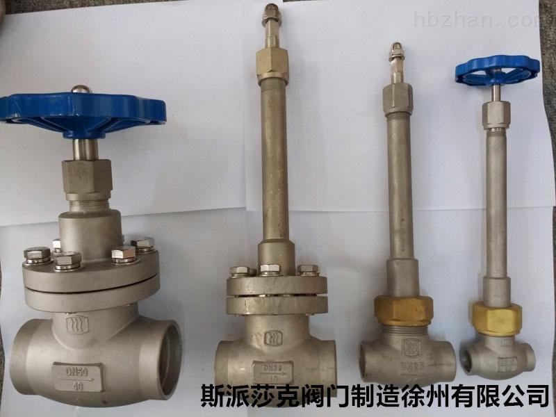 低温焊接不锈钢截止阀-196℃液氧液氮阀门