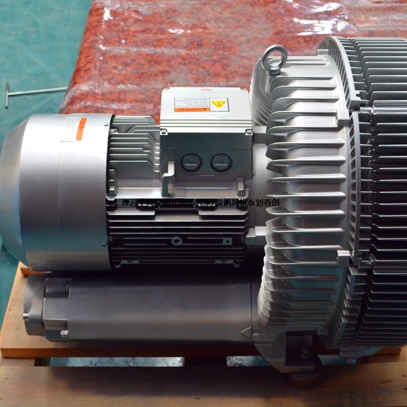 25kw漩涡高压鼓风机