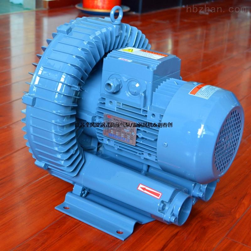 双叶轮漩涡高压真空泵