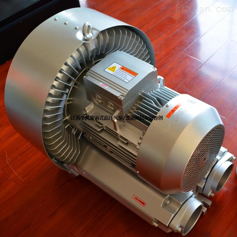 切纸机旋涡气泵
