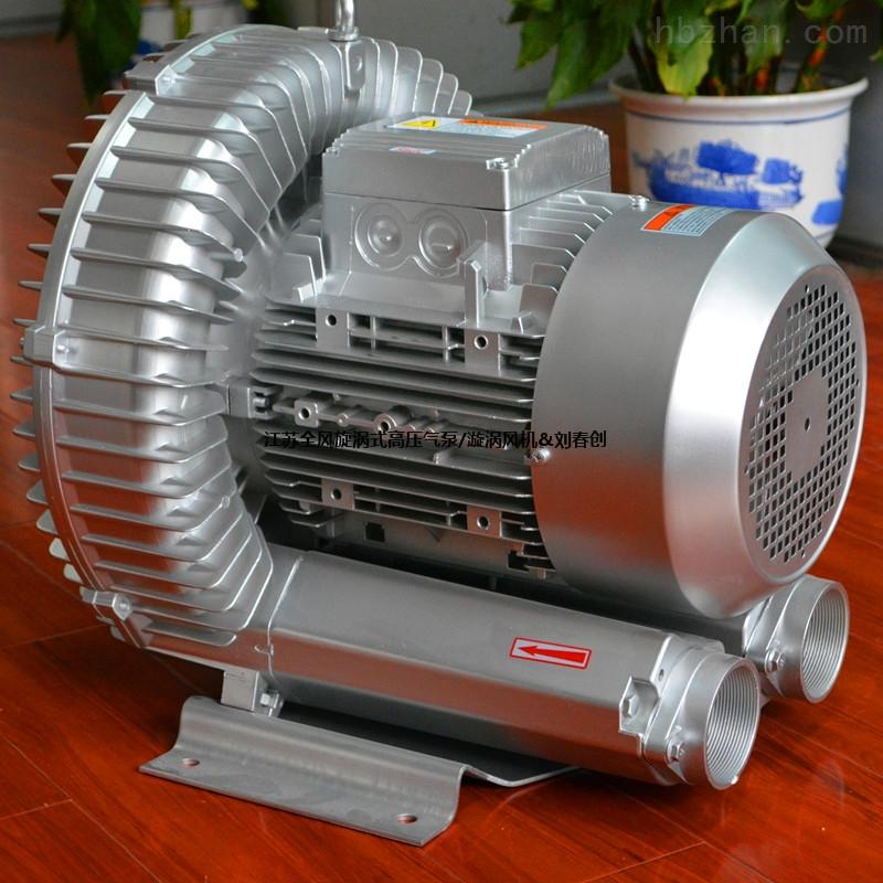 真空上料机高压风泵