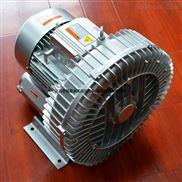 吸塵風機中壓旋渦氣泵