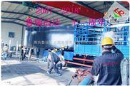 濮阳市一体化酒店污水处理设备厂家推荐