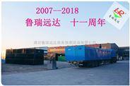三门峡市一体化景区污水处理设备全自动控制