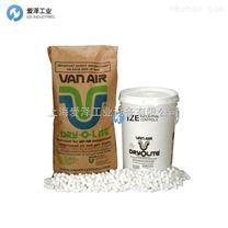 美国VAN AIR干燥剂DRY-O-LITE GAS