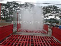 东莞工地洗车机,工程洗轮机