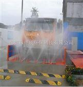 矿业工地汽车洗轮机
