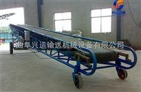 X50020米长大型输送机定制