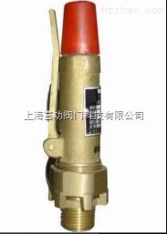 AK28W-16T铜安全阀 上海跃进