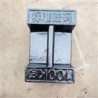 孝感市100公斤锁型铸铁砝码供应