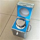 山东省F1级不锈钢砝码20kg盒装砝码生产厂家