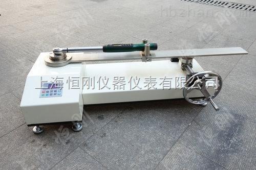 100N.m双量程扭力扳手检定仪上海厂家