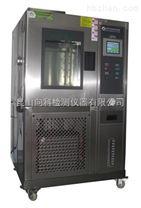 上海恒溫恒濕試驗箱供應商