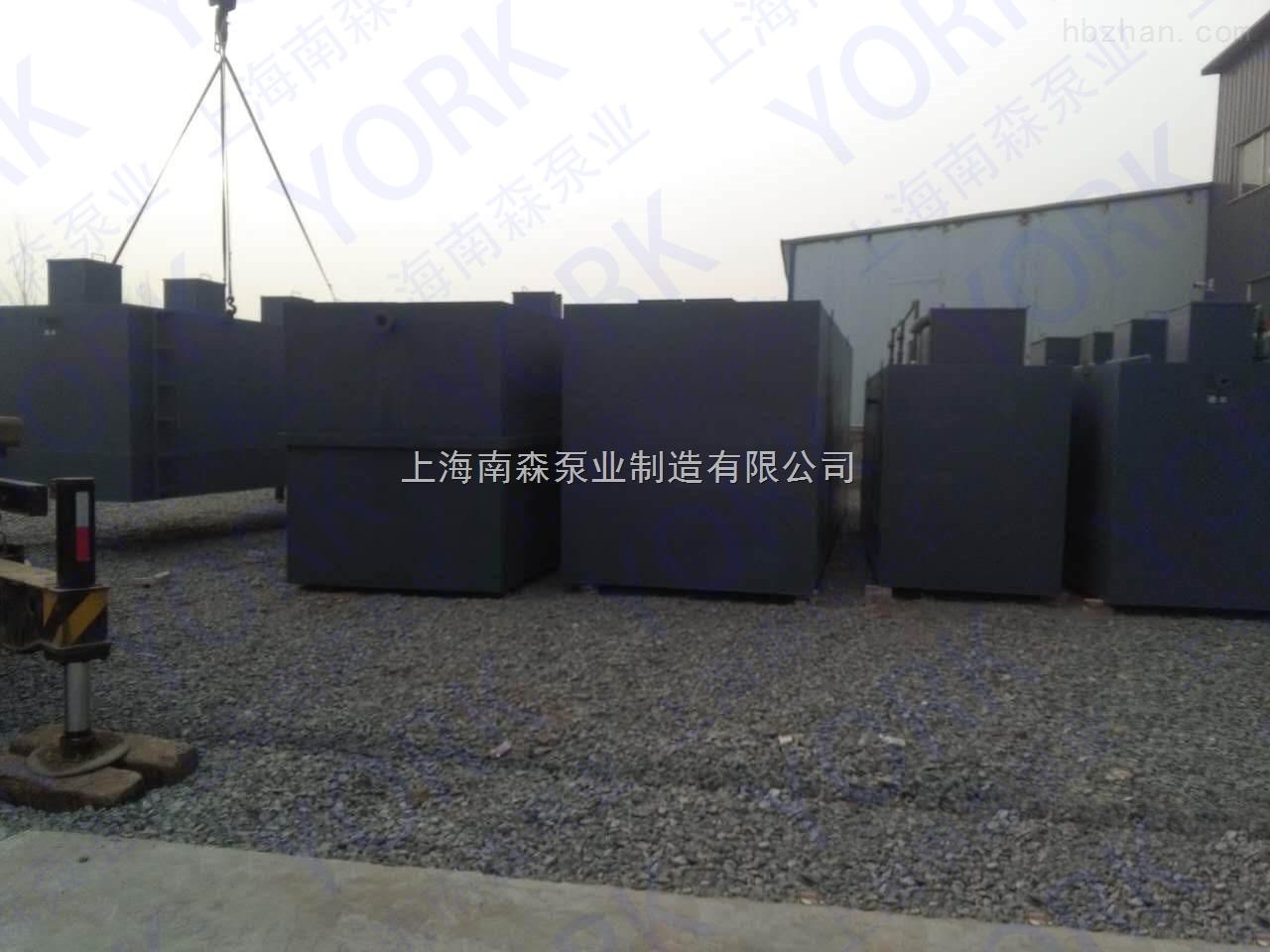 一体化污水设备生活污水处理装置