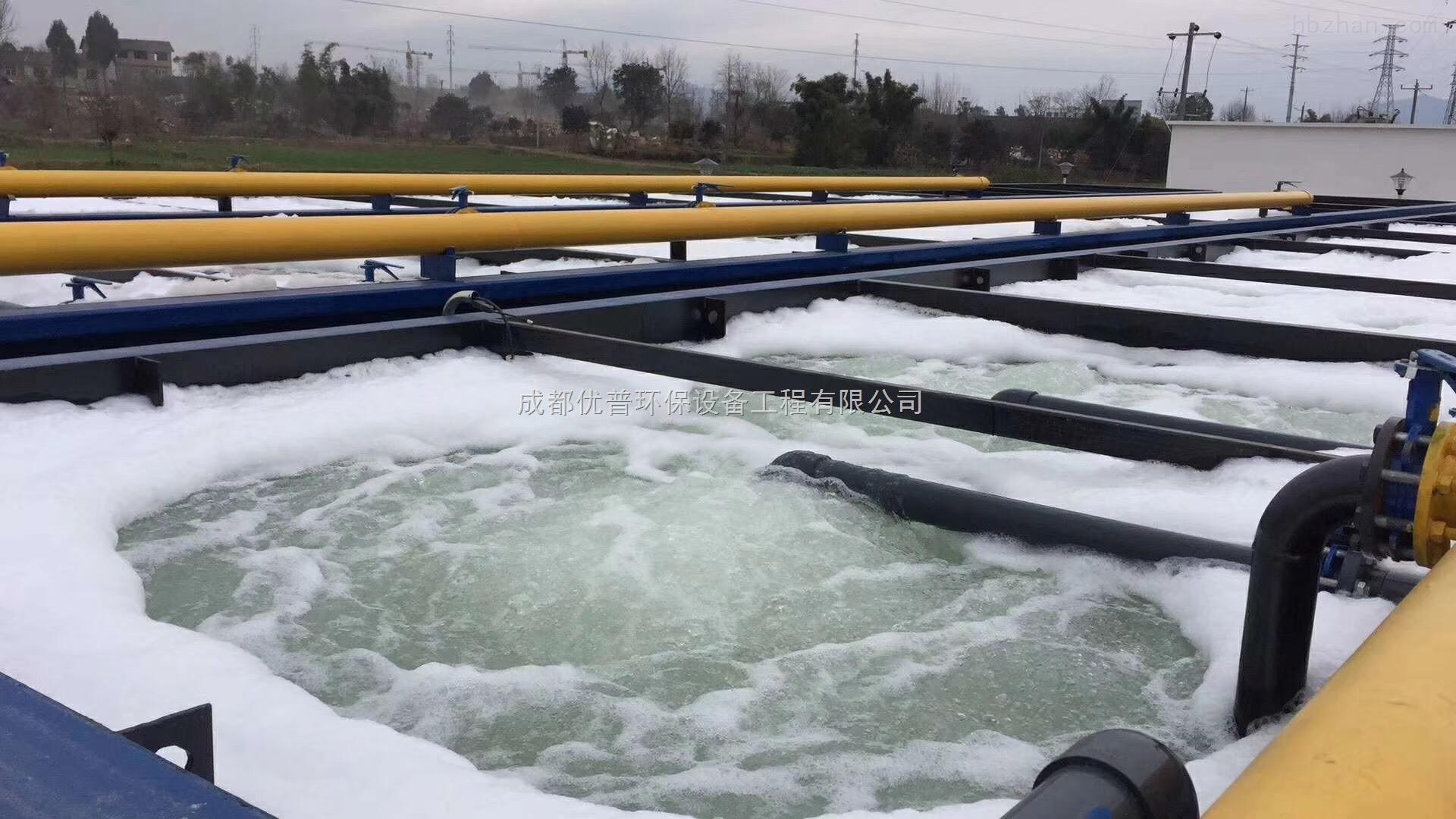 河道污水治理设备