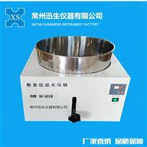 恒溫水浴鍋(升降)